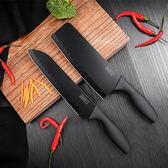 德國水果陶瓷刀全套廚房不鏽鋼刀具套裝菜板廚具組合家用菜刀套裝IGO  智能生活館