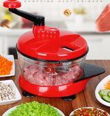 手動絞菜機攪拌蒜泥家用攪蒜器碎菜切菜神器絞肉機餃子餡廚房用品