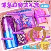 起泡膠史萊姆套裝盒氣泡膠成品解壓泥水晶泥【宅貓醬】