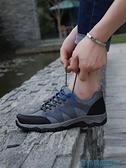 登山鞋 登山鞋戶外徒步鞋新款男鞋防滑運動鞋子夏季耐磨透氣休閑旅游鞋男 快速出貨