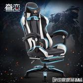 電腦椅家用辦公椅可躺wcg游戲座椅網吧競技LOL賽車椅子電競椅igo  印象家品旗艦店