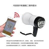 無線藍牙擴音喇叭錄音喊話器擺攤戶外廣告宣傳錄音喇叭叫賣揚聲器