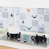 廚房防油汙貼紙 鋁箔 耐熱 油煙 瓦斯爐 黏貼 油漬 清潔 防水 磁磚 牆貼 【Q242】MY COLOR