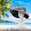 防水防曬漁夫帽 荷葉大帽沿遮光帽