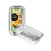 200 鋁箔長方料理盒 650ml 4入