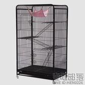 特價貓籠 寵物小型大號雙層三四層貓籠子貓咪貓別墅貓窩籠具【印象閣樓】