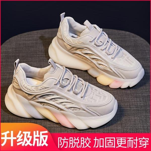 老爹鞋女運動休閒女鞋