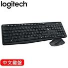全新 Logitech 羅技 MK315 QUIET 無線靜音鍵盤滑鼠組
