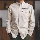馬登工裝 美式vintage重磅帆布襯衫秋復古原胚寸衫純色長袖夾克男夢想巴士