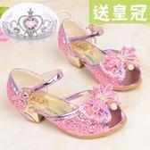 公主鞋 夏季女童涼鞋2018新款韓版小公主鞋時尚學生中大童兒童跟高跟鞋
