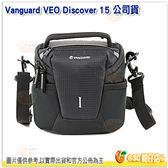 精嘉 VANGUARD VEO DISCOVER 15 公司貨 側背包 攝影側背包 附雨罩 相機包