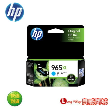 HP 965XL 原廠高容量藍色墨水匣 (3JA81AA / 3JA81A ) ( 適用: HP OfficeJet Pro 9010/9018/9016/9019/9012/9020/9028/9026)  )