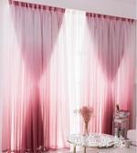 北歐現代簡約窗簾漸變紗鏤空星星布紗一體全遮光臥室客廳 aj10032『黑色妹妹』