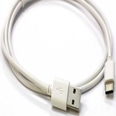 i-wiz USB3.1 Type-C- 2.0 A公傳輸線1米 白色