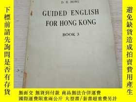 二手書博民逛書店GUIDED罕見ENGLISH FOR HONG KONG BO