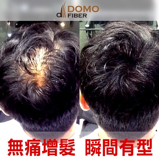 【電動髮粉補充專用】25g--奈米級增髮纖維90天份