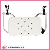 【免運費】助行器專用座墊 ER-3071 助行器加裝坐墊 ER3071 助行器坐墊
