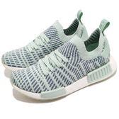 adidas NMD_R1 STLT PK 藍 水藍 編織 PrimeKnit 鞋面 女鞋 休閒鞋 【PUMP306】 CQ2031