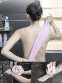 搓澡神器搓澡巾洗澡巾男女拉背條強力加厚搓泥灰搓背不求人魔方數碼館