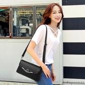 手提包 - 正韓女士包包 新款女包 時尚簡約單肩斜挎包【快速出貨八折搶購】