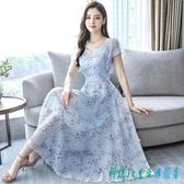 仙女連身裙洋裝子甜美2020夏天新款超仙氣質收腰顯瘦法式胖mm雪紡長裙 OO12066『科炫3C』