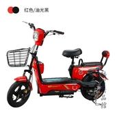 新款電動車電動自行車電瓶車男女成人小型迷你踏板車小鳥小刀同款  浪漫西街