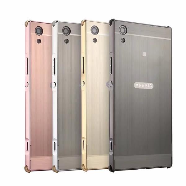 Sony XA1 Plus XA1 XA Ultra 手機殼 金屬邊框 PC背板 鏡面 保護殼 鏡面拉絲 金屬殼 邊框 背蓋 AD
