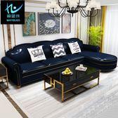 L型沙發 後現代輕奢客廳組合家具美式轉角皮質沙發整裝簡美小戶型皮質簡約T
