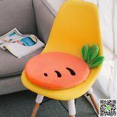 水果透氣記憶棉坐墊學生座墊教室椅子辦公室椅墊凳子加厚屁股墊子 JD CY潮流站
