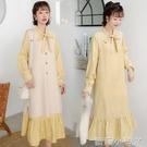 時尚洋氣套裝2020秋款小清新減齡連衣裙馬甲兩件套秋季氣質款女裝 蘿莉新品