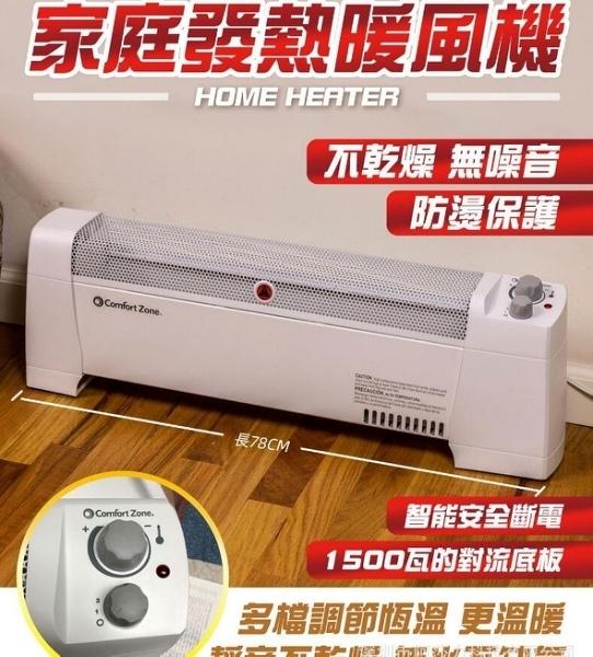 暖風機 電暖器 110V家电1500W大功率静音暖風机取暖器 YYS igo