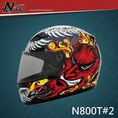 [中壢安信]Nikko NK-800T NK800T #2 彩繪 黑紅 惡魔 天使 全罩 安全帽 美式風格  騎士帽