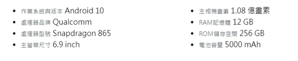 SAMSUNG Galaxy S20 Ultra 5G 256G 空機 板橋實體店面 【吉盈數位商城】