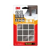 3M 傢俱防滑墊 黑色方型 25mm