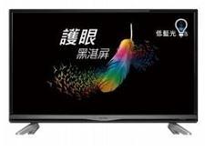 BenQ 32吋LED液晶顯示器32IE5500