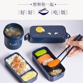 便當盒日式雙層飯盒便當盒餐盒可微波爐加熱塑料分隔午餐盒【中秋節好康搶購】