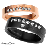 情侶對戒 西德鋼飾「真愛不變」鋼戒指尾戒 *單個價格* 鋯石