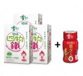 【李時珍】頂級四物鐵飲品(6入) 買3入送1瓶靈芝御品飲