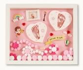 寶寶手足印泥手腳印永久胎毛紀念品自制diy新生嬰兒滿月百天禮物