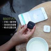 Yoonar找鑰匙防丟器雙向報警定位兒童智慧藍芽防丟器手機防丟貼片 可可鞋櫃