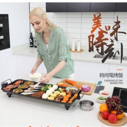 現貨 電烤爐中號48*28CM110V 韓式家用不粘電烤爐