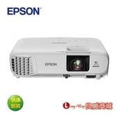 【送HDMI線材】上網登錄保固升級三年~ EPSON 愛普生 EB-U05 3400流明 16:10 投影機