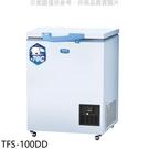 【南紡購物中心】SANLUX台灣三洋【TFS-100DD】超低溫冷凍櫃100L冷凍櫃