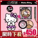 Miki Queen 美肌神器三色遮瑕盤 (Hello Kitty限定版) 21g SPF15/PA+++【BG Shop】