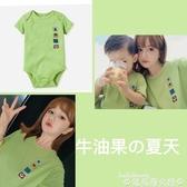 親子裝嬰兒親子裝夏裝爬服2020新款不一樣的網紅洋氣母女母子裝兄妹裝潮 新品