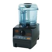 送調味罐4入組【小太陽】專業大容量食物調理機 TX-180
