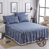 棉質床裙式床罩單件三件套保護全棉床套防滑床單1.5米1.8m2.0床群  ~黑色地帶