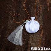 DIY 相思香包香囊自制diy手工縫制材料包古風漢服荷包 『快速出貨』