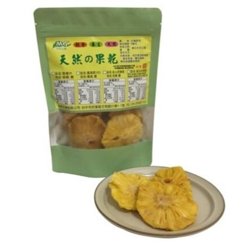 【清新自在】無糖鳳梨圈/天然鳳梨乾/80g