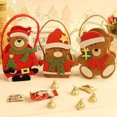 【2枚入】聖誕節禮物袋子幼稚園兒童【不二雜貨】